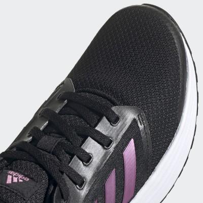 Дамски Маратонки Adidas Galaxy 5 FY6743