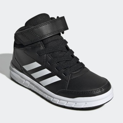 Детски Маратонки Adidas AltaSport Mid G27113
