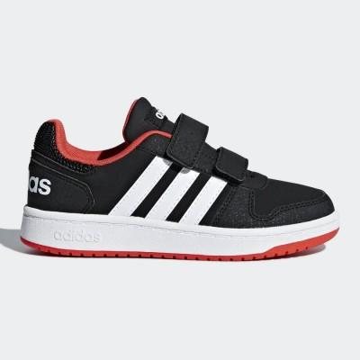 Adidas Hoops 2.0 B75960