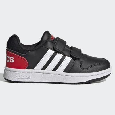 Adidas Hoops 2.0 FY9442