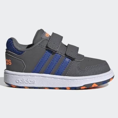Adidas Hoops 2.0 FW5242