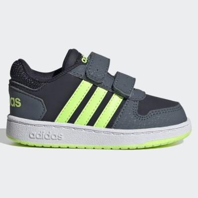 Adidas Hoops 2.0 FW5241