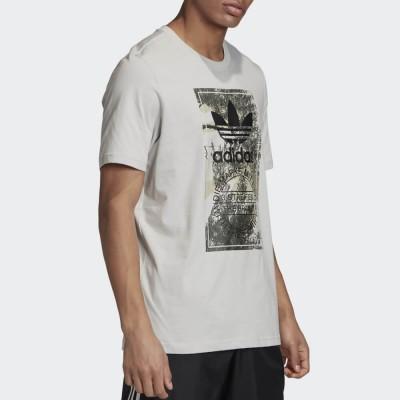 Мъжка Тениска Adidas Camo Tongue GD5952