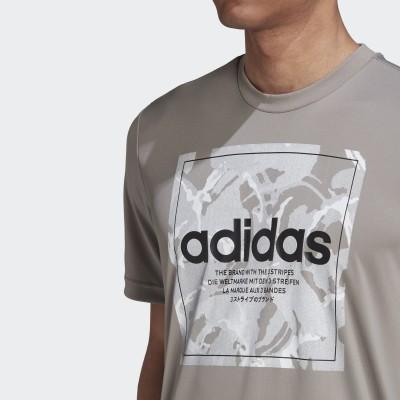 Мъжка Тениска Adidas Camouflage Box GD5876