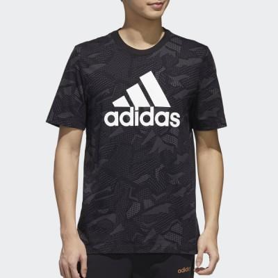 Мъжка Тениска Adidas Essentials Allover GD5484