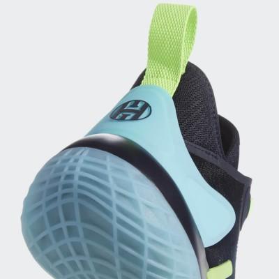 Мъжки Баскетболни Обувки Adidas Harden Stepback 2.0 GZ2954