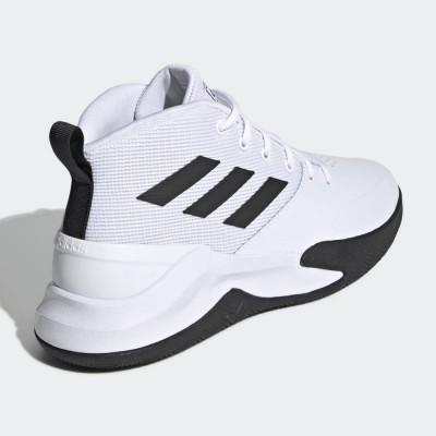 Мъжки Баскетболни Обувки Adidas OwnTheGame EE9631