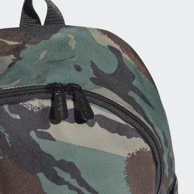 Раница Adidas Classic Camouflage GN2005