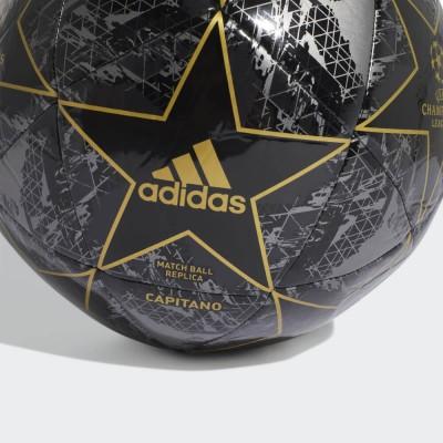 Футболна Топка Adidas UCL Finale 19 Capitano DY2554