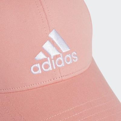 Шапка с Козирка Adidas Baseball Cap FK0893