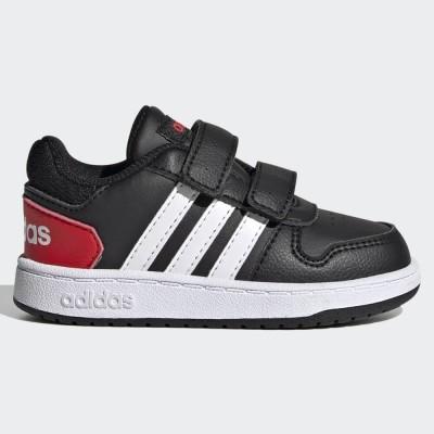 Adidas Hoops 2.0 FY9444