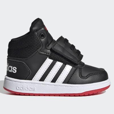 Adidas Hoops 2.0 Mid FY9291