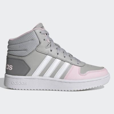 Adidas Hoops 2.0 Mid GZ7772