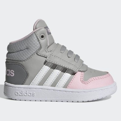 Adidas Hoops 2.0 Mid GZ7779