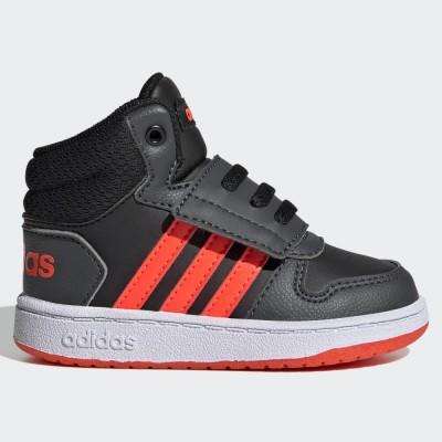 Adidas Hoops 2.0 Mid GZ7780