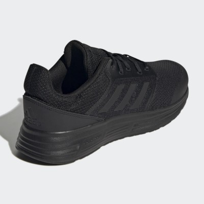 Мъжки Маратонки Adidas Galaxy 5 FY6718