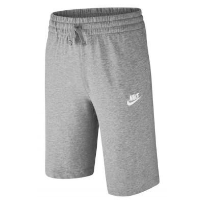 Nike B JSY AA 805450-063