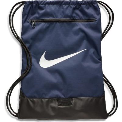 Мешка Nike BRSLA GMSK BA5953-410