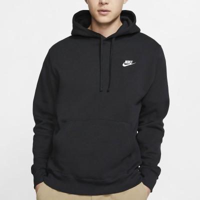 Nike Sportswear Club Fleece BV2654-010