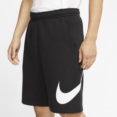 Nike Sportswear Club BV2721-010