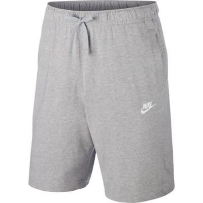 Nike Sportswear Club Jersey BV2772-063