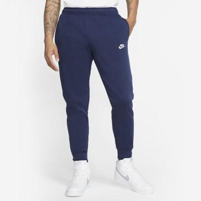Nike Sportswear Club BV2671-410