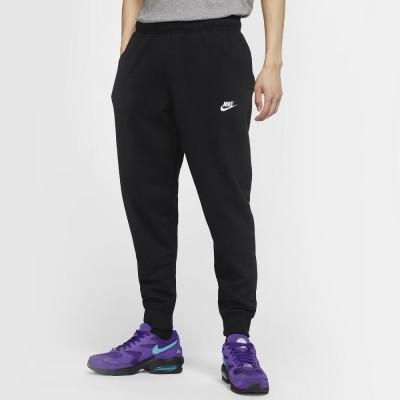 Nike Sportswear Club BV2679-010