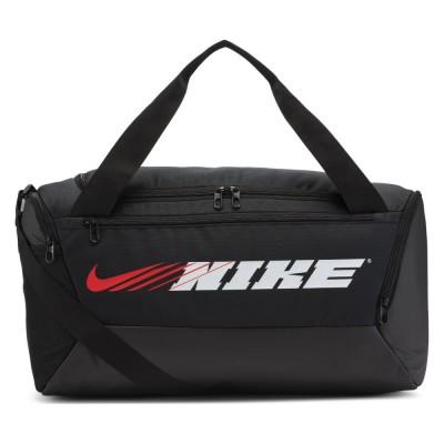 Nike Brasilia Duffel Small CU9476-010