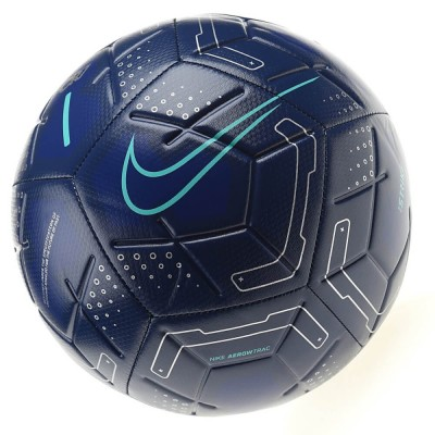 Футболна Топка Nike Strike CR7 SC3786-492