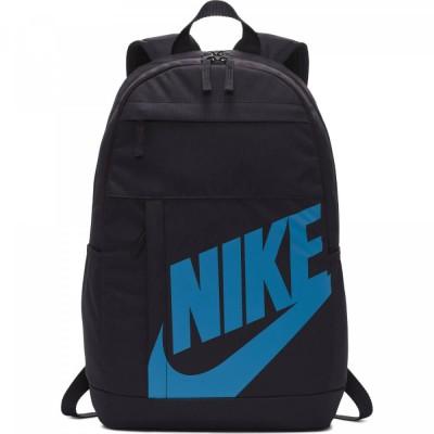 Nike Elmntl 2.0 BA5876-080