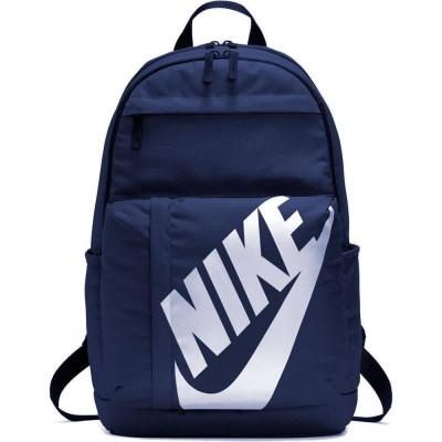 Nike Elmntl 2.0 BA5876-451