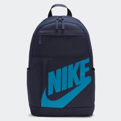 Nike Elmntl 2.0 BA5876-453