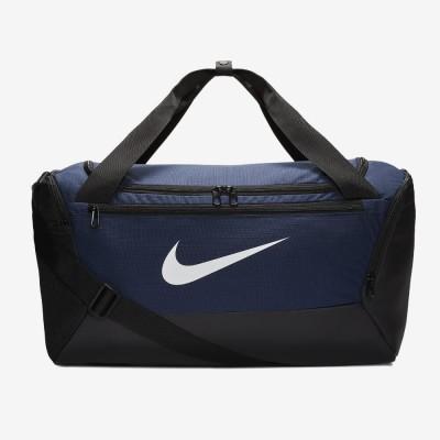 Nike Brasilia Training Duffel BA5957-410
