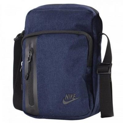 Nike Core Small Items BA5268-451
