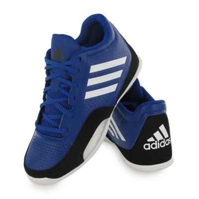 Детски Баскетболни Обувки Adidas 3S Series 2015 K D69657