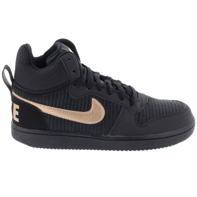 Nike Court Borought Mid Prem 844907-002