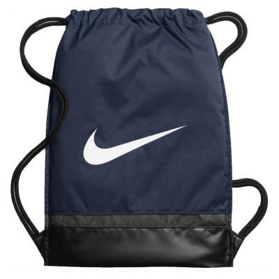 Мешка Nike BRSLA GMSK BA5338-410